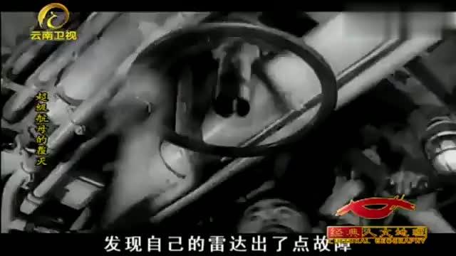 """超级航母4:日军最大的信浓号航母,竟被专家评为""""豆腐渣工程"""""""