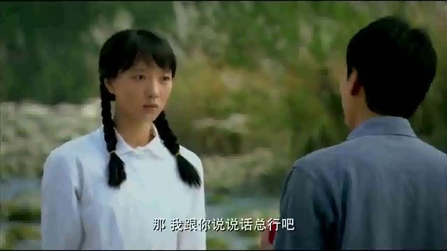静秋跟建新说她妈不让她跟男生说话,所以才会避着他不见