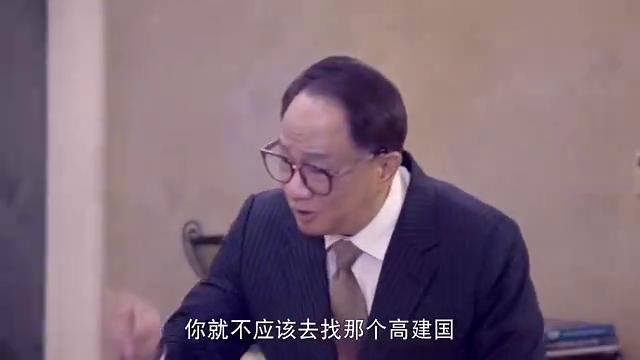 我的1997:李健盛对建国另眼相看,李夫人:知人知面不知心