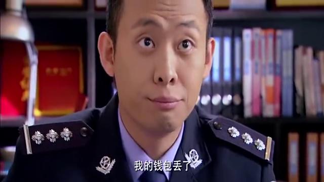 警察局报案,却说不清楚..张译叔叔急眼了!