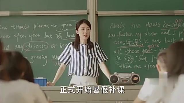 闻人老师上课讲分科,郑爽同学纠结不停,还有的要学挖掘机