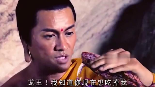 释迦牟尼用一颗水果降服大恶龙,下雨恶龙替佛祖当伞挡雨