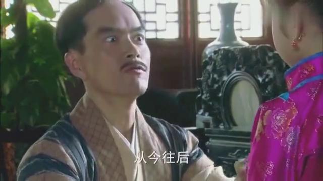 大叔真实在,刚认个养女,就要给人改名川岛芳子
