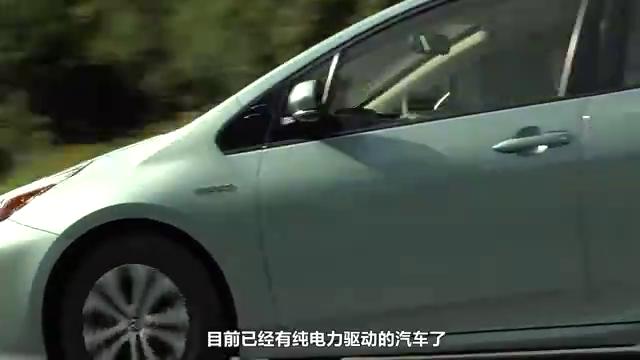 视频:海外畅销的省油届鼻祖车型2020款丰田普锐斯试驾体验