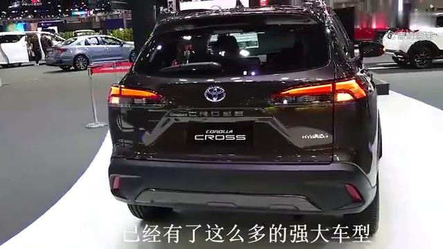 """视频:丰田""""小号RAV4""""亮相!油耗4.3L,比奔驰GLA还漂亮,或售12万"""