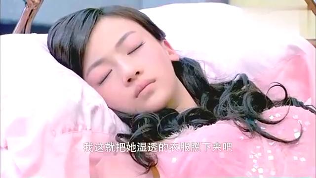 烽火佳人:靓妹患有哮喘病,只能先用物理疗法退烧,太小气了!