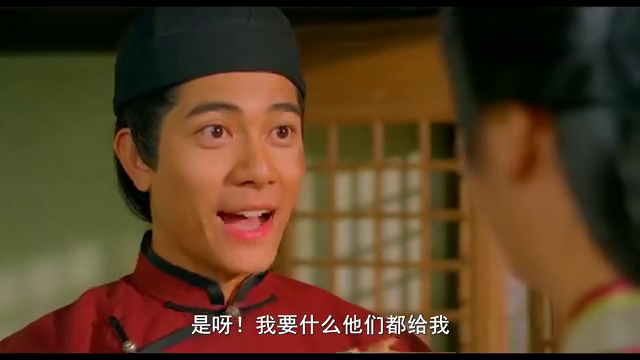 郭富城发家致富变小财主,吴倩莲一个问题让他自卑,没文化真可怕