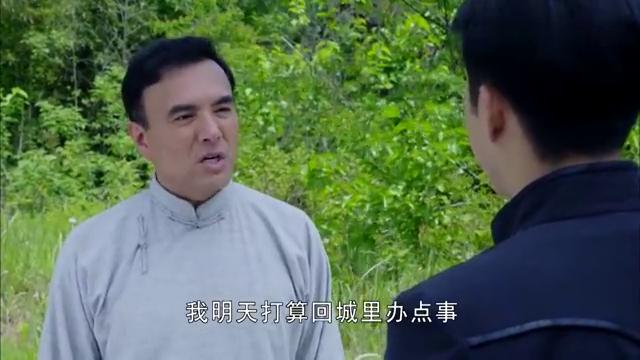 荡寇:二虎和南掌柜说出想法,打算把金盒送去上海,南掌柜同意