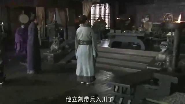 刘备带兵去往西川,宴席上魏延想要趁机刺杀刘璋,却被刘备制止