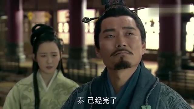楚汉传奇:刘邦攻占咸阳,秦三世子婴直接投降!双手奉上玉玺