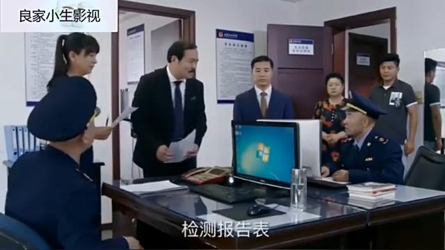 贾诸葛和邝志忠合伙骗三朵,最终受到了法律的制裁