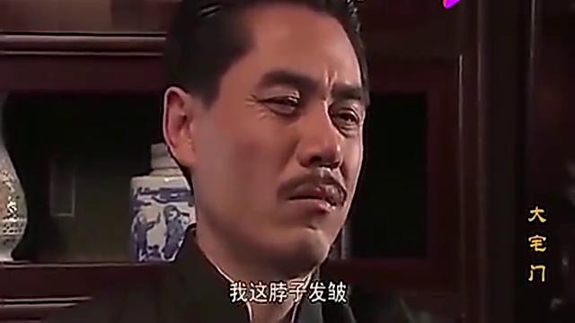 贵武出卖白老三,害他被债主抓到,值钱东西全被抢走!