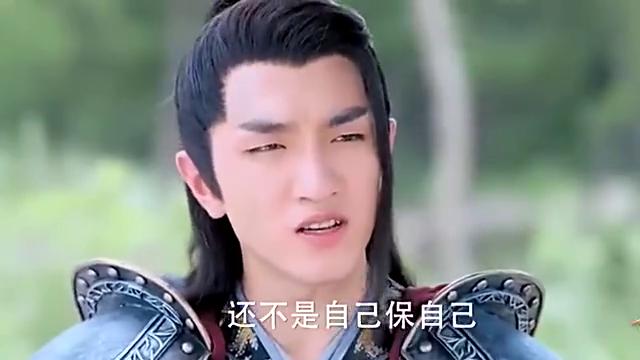 赵西风伤害燕洵的姐姐,却不料被宇文玥碰见,当场废他一条腿