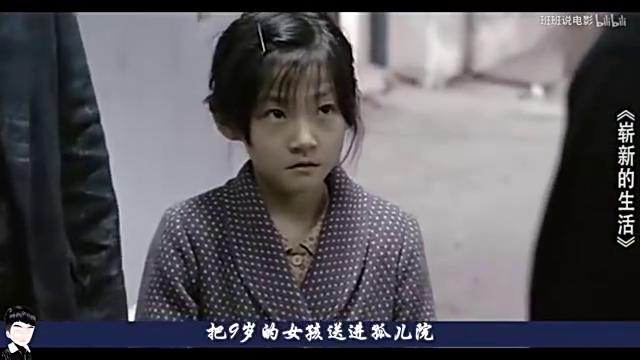 金赛纶看的让人心疼,小女孩因为爸爸,亲手活埋自己!