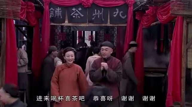 铁齿铜牙纪晓岚:荔枝拒绝了做和珅的十三夫人,反而嫁给卖茶的