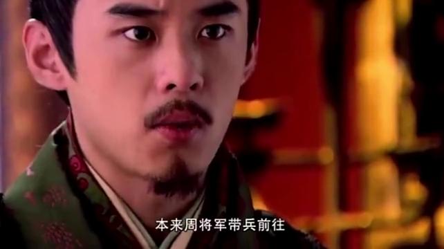 美人心计:刘彘把药打翻了,恰巧皇帝经过认出那药来,结果不得了