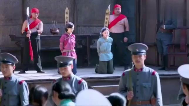 怒放:姑娘被判死刑,谁料丈夫人群中缓缓走来,军官一看当场下跪