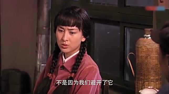 烈焰:马苏受人排挤,师傅白志迪开导她,这句话现实中一样适用