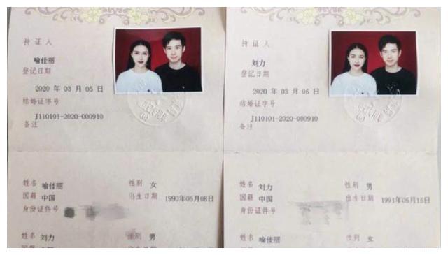 快乐女声选手喻佳丽官宣结婚,好友刘忻等送上祝福,老公长相帅气