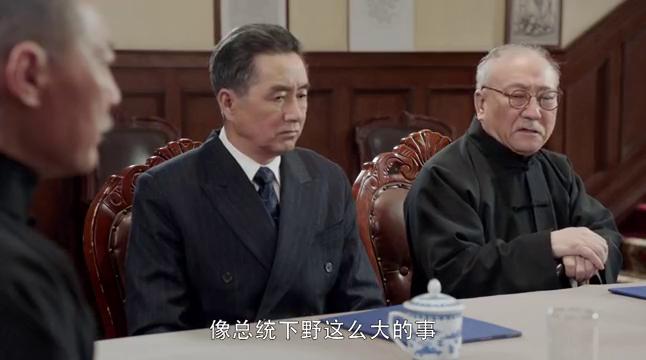 老蒋开会宣布自己即将下野,位子交由德林主持,到底是何居心?