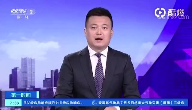 北京多家教育培训机构倒闭 预交数年费用,复课遥遥无期