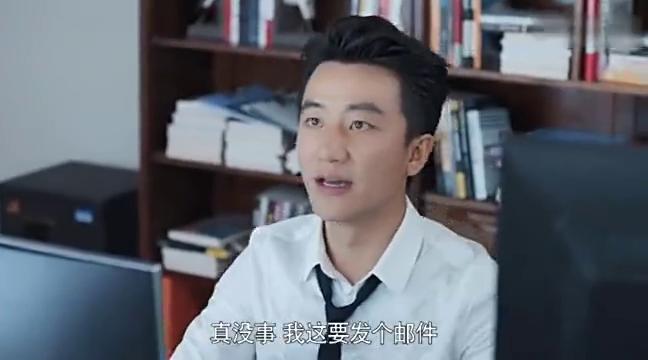 郭鑫年为救出兄弟,竟当黑客入侵别人电脑,幸亏那蓝及时制止。