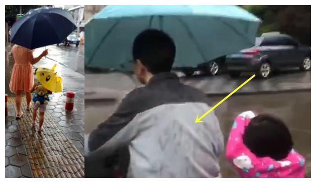 雨天妈妈接娃感动路人,雨天爸爸接娃,网友:确认过眼神,是亲爹
