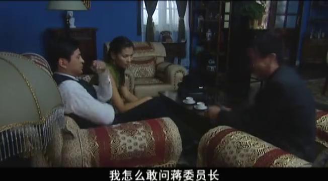 末代皇妃:中国学生游行,日本人计划打乱了