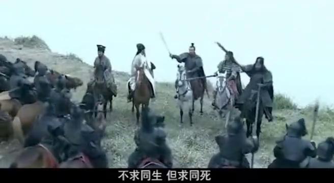 刘备掏出自己的兵器时,后面来了一群人,把他弄走了
