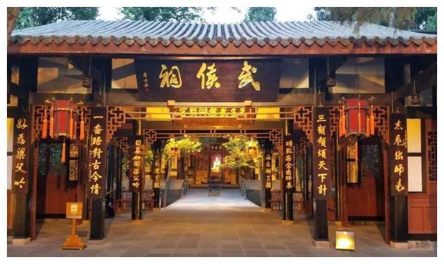 """刘备位于成都的""""汉昭烈庙""""为什么会变成诸葛亮的武侯祠?"""