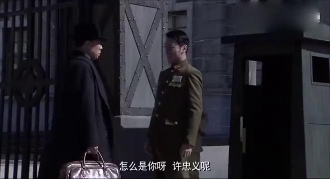 谍战:李维恭回重庆述职,没料接机的竟是齐公子,老师大失所望