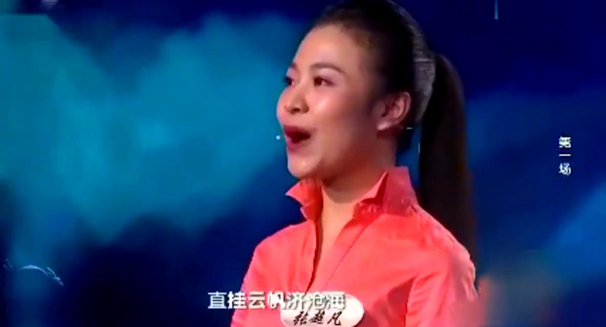 董卿在中国诗词大会上出口成章,绝对是真正的才女