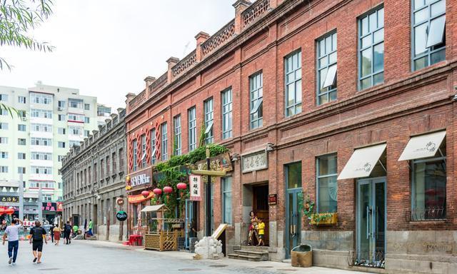 """哈尔滨最""""混搭""""的街区,外表欧式风格,内在却是中式四合院"""