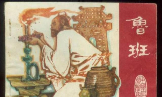 鲁班全书为什么无人敢学?梁宏达解释一针见血,背后隐藏何玄机?