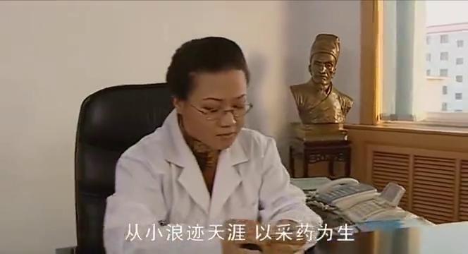 """刘老根:药匣子推销""""大力丸"""",哪料被人举报卖假药,当场被抓走"""