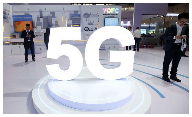 云南电信将关闭3G数据网络?中国电信:只为加速5G网络运用