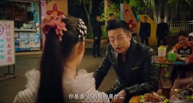 美人鱼:邓超和袁姗姗这段戏真是太搞笑了,疯狂在闹事飙高音