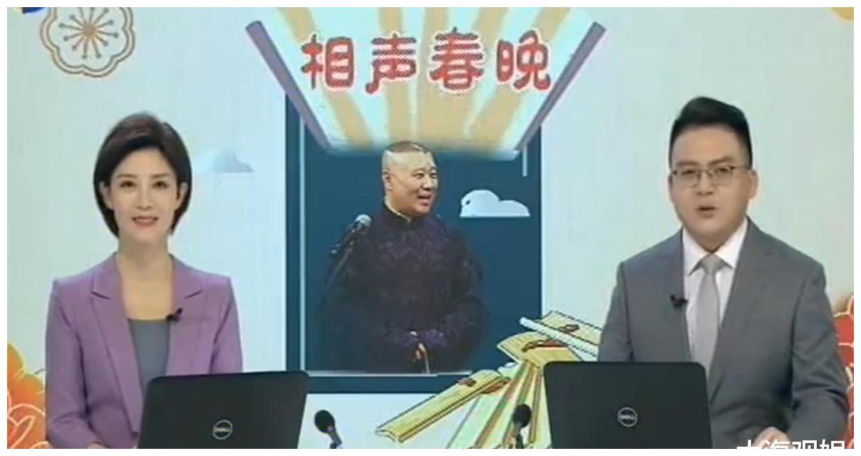 郭德纲赴天津筹备相声春晚,透露诸多细节,这台晚会将会非常精彩