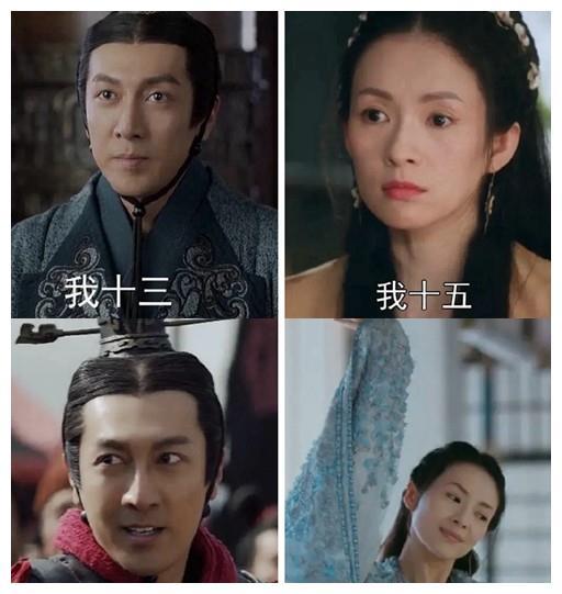 30多岁扮嫩演少女,章子怡翻车,何晴梁小冰刘晓庆却成了经典