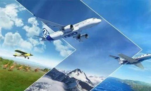 《微软飞行模拟器》即将8月18日登陆PC最低/最佳配置公布