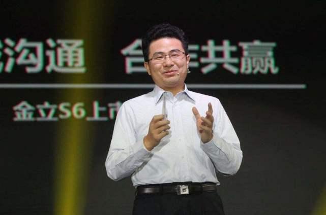 """""""最惨老板""""刘立荣,一把输掉十几亿,迈巴赫也被拍卖"""