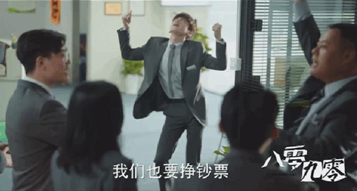 白敬亭新剧《八零九零》剧照曝光,演员阵容强,预定下一个爆款
