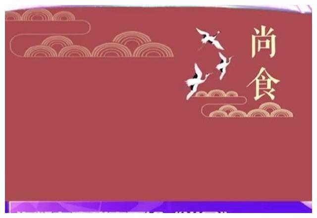 于正新剧《尚食》美女加盟,王艳,张芷溪不算啥,她让人心动