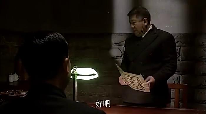 顾秋妍被逼无奈给上司发密电,她的行为成功摆脱了高斌的怀疑