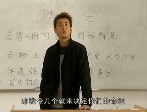 十八岁的天空:汪晨被选为课代表和唐宋一起制定同学们的复习计划