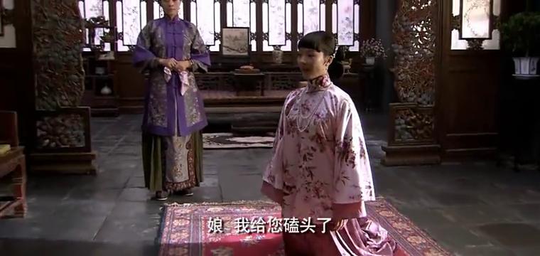 凤儿去给老太太敬茶,却被嘲讽阴气太重,还说凤儿身上有尸首气。
