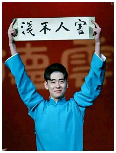 最想嫁的德云社演员,第二名郭麒麟情有可原,壮壮凭什么第一名?