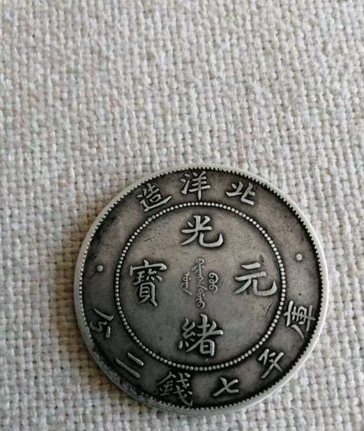 地窖里挖出三枚古钱币,单枚过130万以上!