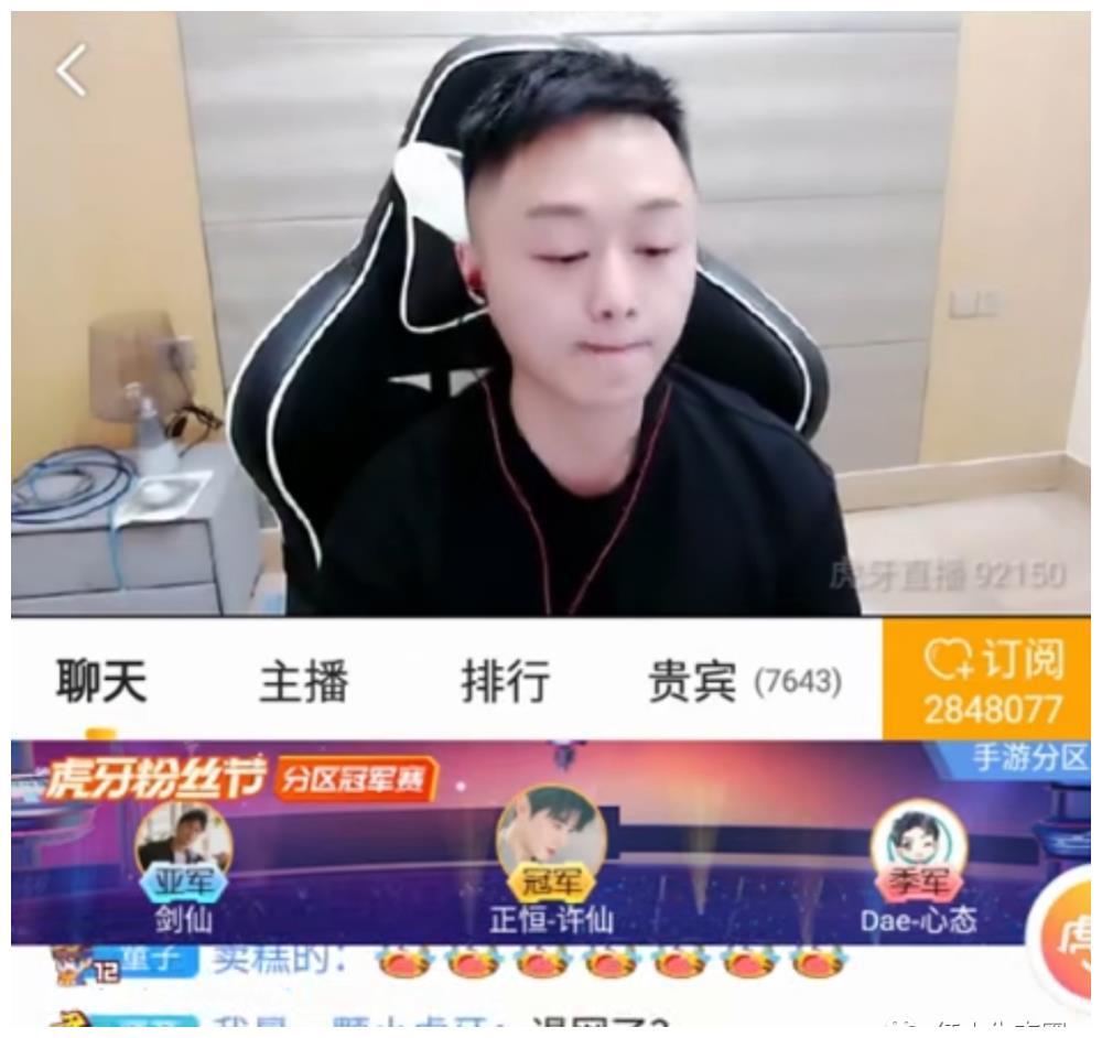 赵云代言人童子因与星辉天价违约金案败诉宣布无限期停播