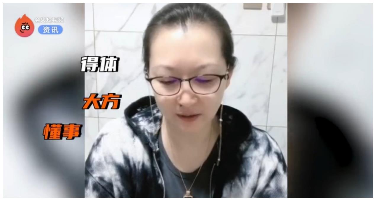 赵本山老婆首谈儿媳标准,强调家庭完整很重要,被指言语太不合适